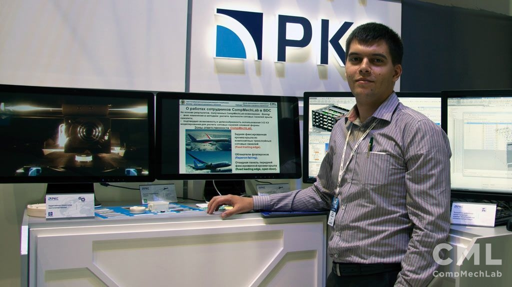 Engineering Center projects  at the JSC Russian Space Systems exhibition stand