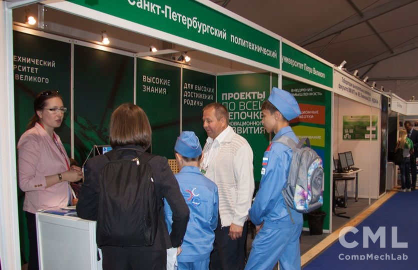 Engineering Center projects  at the SPbPU exhibition stand in the University Science pavilion