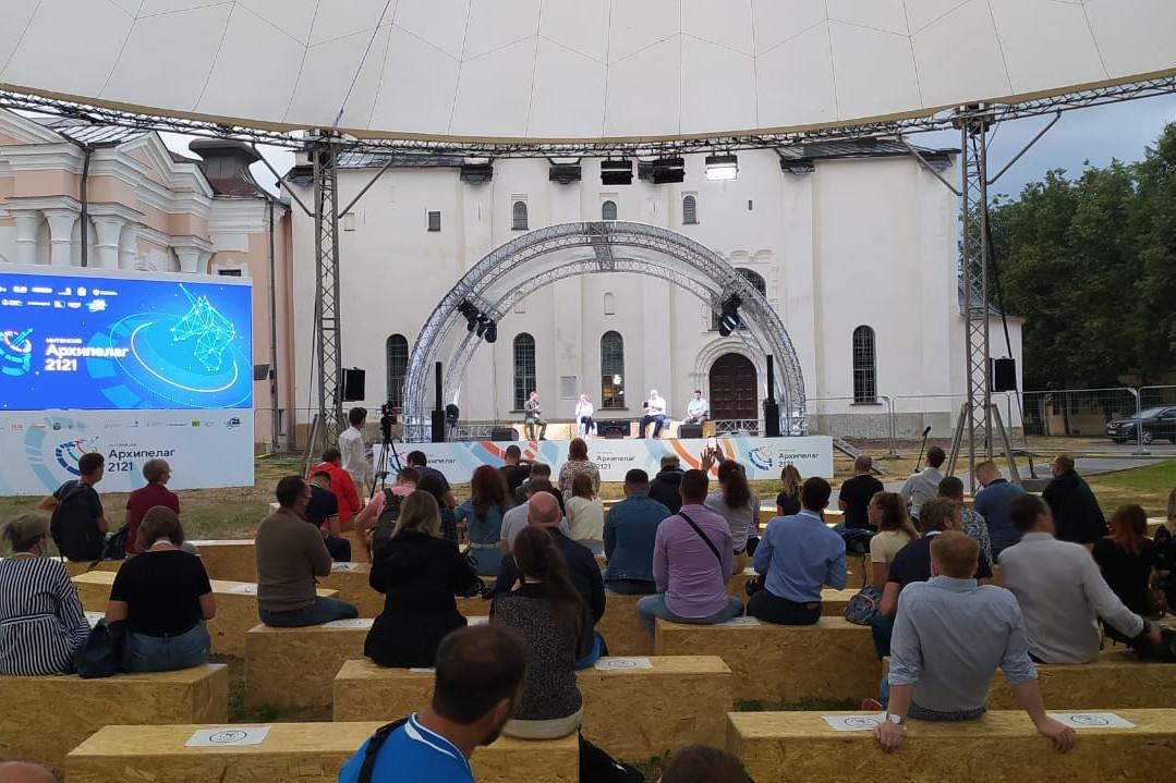 Архипелаг 2121: Алексей Боровков принял участие в дискуссии «Технологическое предпринимательство: от стартапов до проектов-маяков»