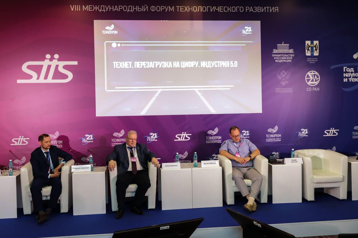 «Технет. Перезагрузка на цифру. Индустрия 4.0» – мастер-класс Алексея Боровкова на Технопроме-2021