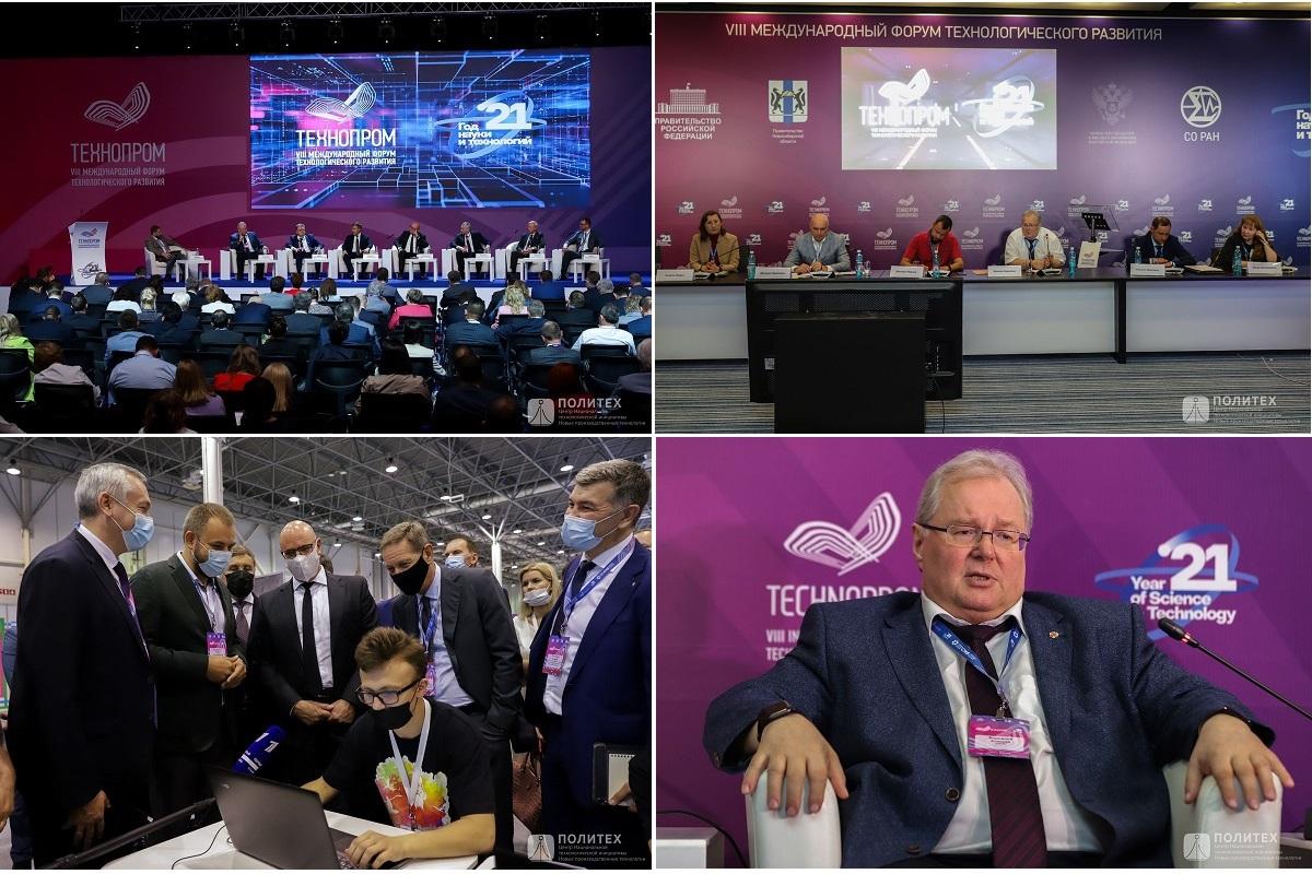 Технопром-2021: представители НЦМУ СПбПУ «Передовые цифровые технологии» и Центра НТИ СПбПУ на крупнейшем технологическом мероприятии в России