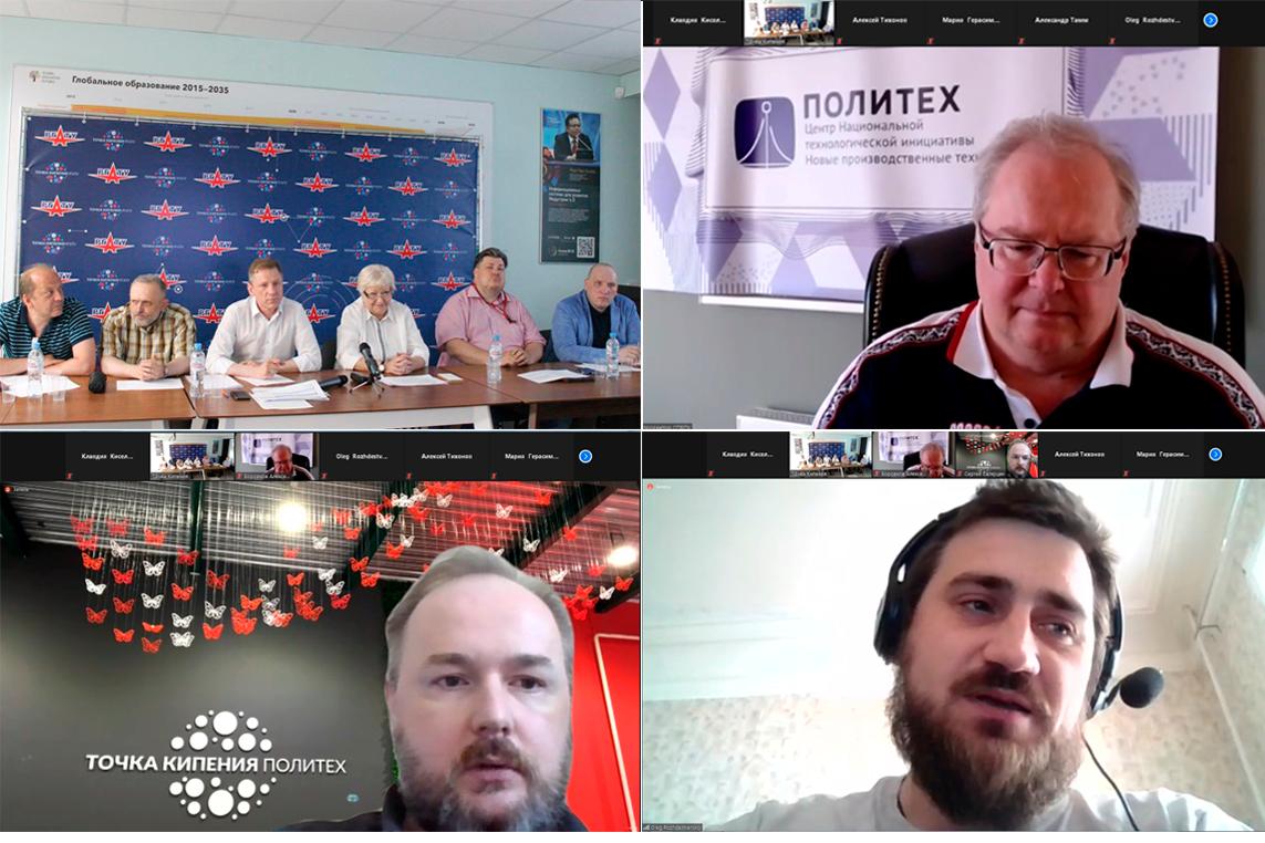 Представители Центра НТИ СПбПУ и РГАТУ имени П.А. Соловьева обсудили реализацию совместных НИОКР