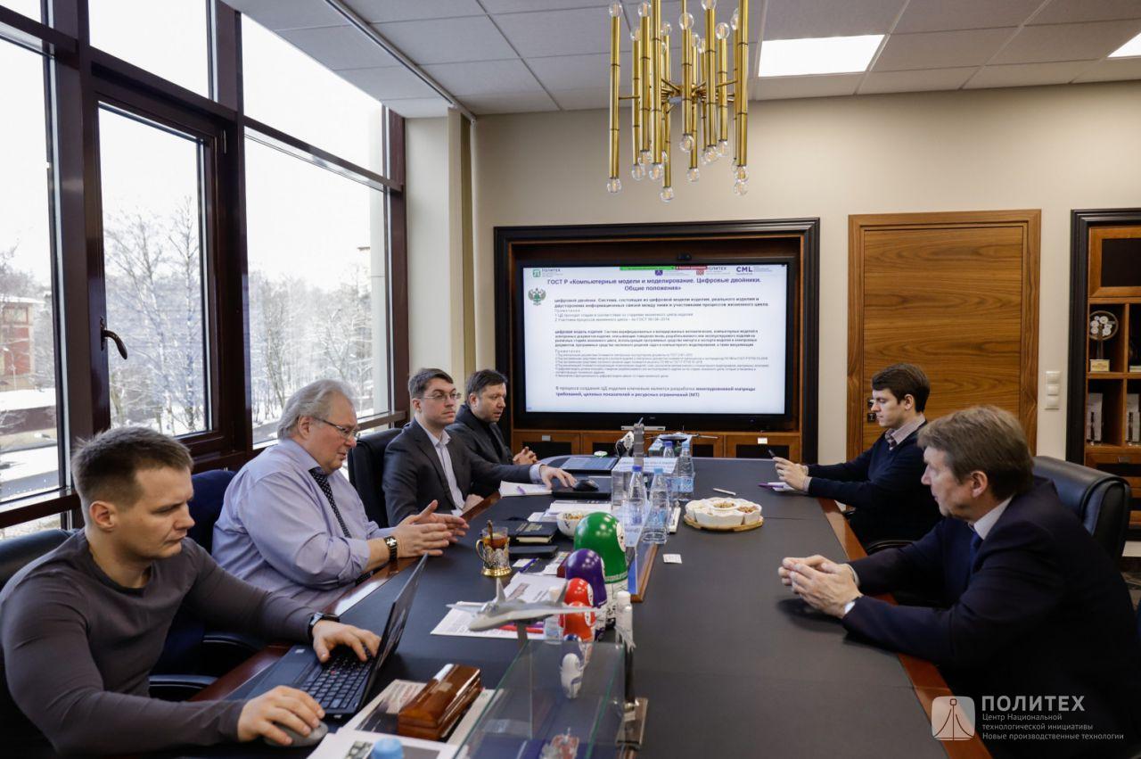 1 - В Центре НТИ СПбПУ состоялось рабочее совещание с президентом НП «РУССОФТ» Валентином Макаровым