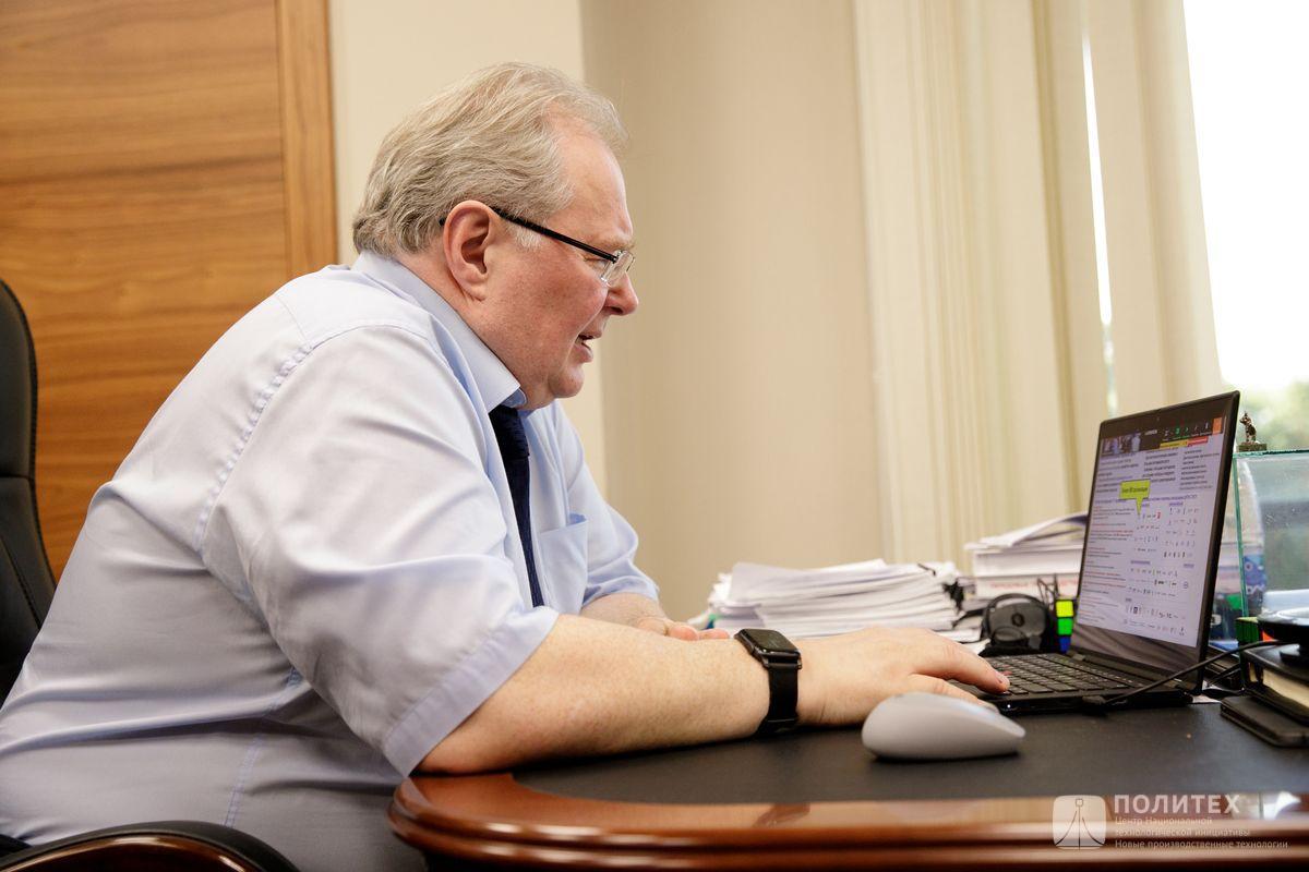 008 - Алексей Боровков выступил с лекцией в рамках программы Онлайн-конференции «DIGITAL MANUFACTURING: на пути к Индустрии 4.0»
