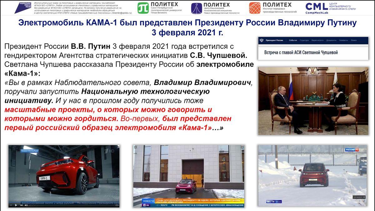 9 - Алексей Боровков выступил с лекцией в рамках программы Онлайн-конференции «DIGITAL MANUFACTURING: на пути к Индустрии 4.0»